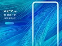 Чип Snapdragon 710 и выдвижная камера: близится анонс смартфона Vivo X27