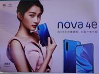 Это же P30 Lite. Смартфон Huawei Nova 4e показался на официальных изображениях