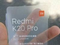 Redmi K20 Pro — именно так называется новый флагман дочерней компании Xiaomi