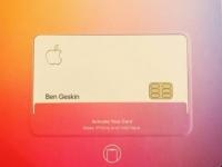 Рассекречен дизайн банковской карты Apple