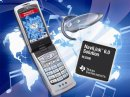 Texas Instruments представляет чип «все в одном»