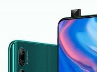 Смартфону Honor 9X приписывают использование неанонсированного чипа Kirin 720
