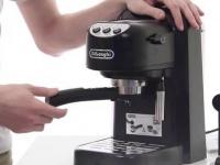 Что такое чалдовая кофемашина?