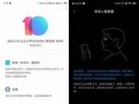 Redmi K20 Pro получил Face Unlock в новом обновлении