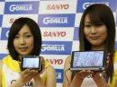 Sanyo анонсировала две «гориллы»