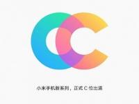 Лей Цзюнь подробно объяснил, что означает название новой серии смартфонов Xaiomi CC