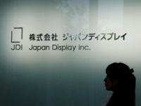 Japan Display удалось собрать почти всю сумму необходимых инвестиций