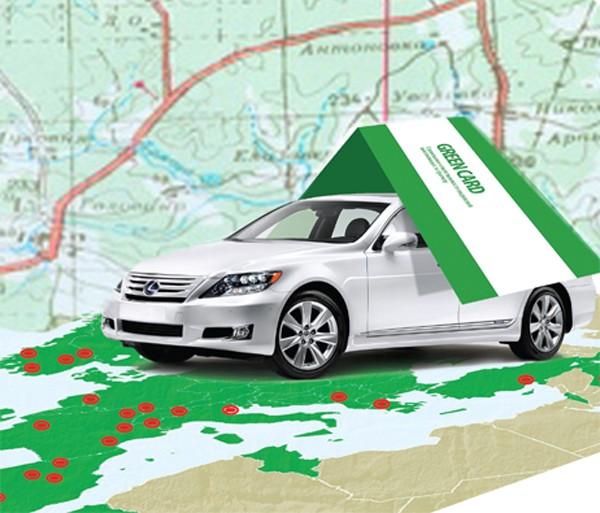 де краще купити Зелену карту на авто