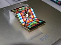 В будущих iPhone могут появиться дисплеи китайской компании BOE