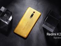 Анонс Redmi K20 Pro Signature Edition: дороже любого iPhone XS Max