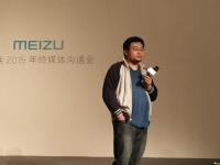Вице-президент Meizu Ли Нан покинул компанию