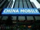 China Mobile скупает небольшие доли акций по всему миру