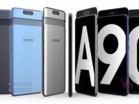 Samsung Galaxy A90 5G прошёл сертификацию Wi-Fi Alliance и готовится к выходу