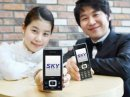 Sky выпускает элегантный слайдер Duke Phone