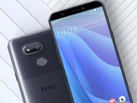 HTC прекратила продажи смартфонов в Великобритании