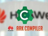 Компилятор Huawei Ark стал временно доступен для свободной загрузки