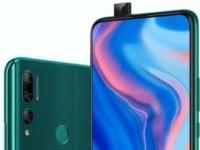 Huawei Y9 Prime (2019) получил финальную версию EMUI 9.1