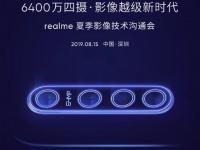 Realme подтвердила, что выпустит свой смартфон с 64-Мп квадрокамерой 15 августа