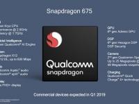 Смартфон Samsung Galaxy A70s замечен в бенчмарке с чипом Snapdragon 675