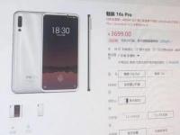 Рендер Meizu 16s Pro со скругленным 90-Гц дисплеем и тремя камерами