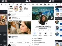 Мобильное приложение Facebook может получить тёмное оформление