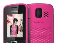 HMD Global обновит Nokia 110 и Nokia 2720 (цены)