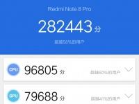 AnTuTu опубликовал результат MediaTek Helio G90T в Redmi Note 8 Pro