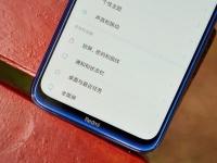 Redmi Note 8 получил необычное оформление лицевой панели