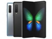 На «сером» рынке Гонконга складной смартфон Samsung Galaxy Fold продаётся за $4850