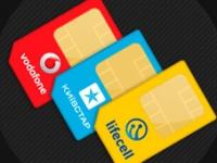 Перевод средств между счетами Киевстар, Vodafone и lifecell становится дешевле