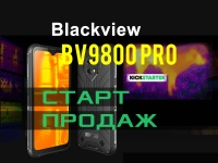 Он с тепловизором! Blackview BV9800 Pro - Старт на Kickstarter