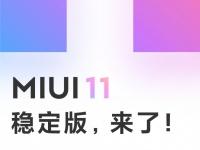12 моделей Xiaomi и Redmi получили MIUI 11
