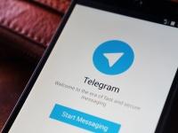 Telegram объявил конкурс на разработку упрощённой веб-версии