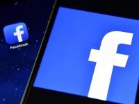 Бета Facebook Messenger с рядом новых возможностей уже доступна в  Microsoft Store