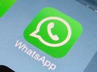 В WhatsApp появилась вторая линия