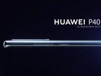 Первый рендер мощного смартфона Huawei P40 появился в Интернете