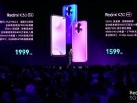 Три отличия Xiaomi Redmi K30 4G и Redmi K30 5G