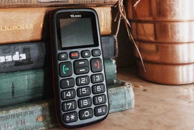 Мобильный телефоны для пожилых людей на Zakupka.com