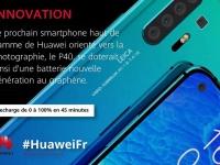 Официально: Huawei P40 получит графеновый аккумулятор