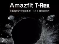 Amazfit T-Rex – это суперзащищенные умные часы