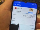 Отмененный Meizu M9 на фото (+ характеристики)