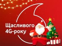 Интернет-аппетит вырос: украинцы употребили в зимние праздники в 1,5 раза больше трафика