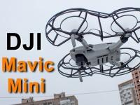 Летит? Очень даже! DJI Mavic Mini - карманный дрон с отличной камерой. Обзор