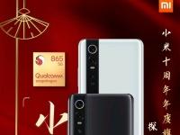 Xiaomi Mi 10: даты анонса, презентации и начала продаж