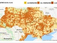 4G от lifecell уже доступен в 10 597 населенных пунктах страны