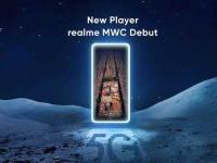 Realme привезёт на MWC флагманский смартфон с поддержкой 5G
