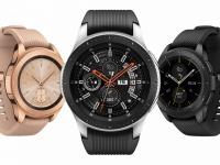 Новые рекордные умные часы Samsung обрастают подробностями