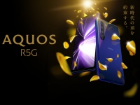 Анонс Sharp Aquos R5G: флагман с 8К-шириком и IGZO-экраном на 1000 нит