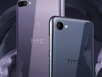 HTC попытается вернуться в игру с новым 5G-смартфоном