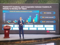 Huawei представляет свою ИКТ-программу ICT Academy Program 2.0